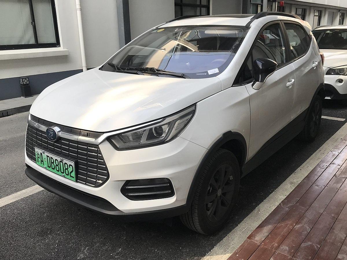 Resultado de imagem para white byd yuan ev 500