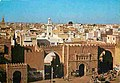 Bab Diwan in the seventies 03.jpg