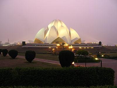 Bahá'í House of Worship illuminated.jpg