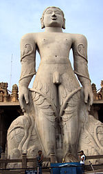 Bahubali Shravana Belagola