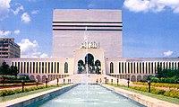 Baitul Mukarram (Arabic, بيت المكرّم; Bengali, বায়তুল মুকাররম; The Holy House).jpg