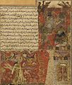 Balami - Tarikhnama - Namrud casts Abraham into the fire and flies heavenwards to challenge God (cropped).jpg