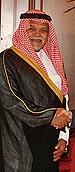 Bandar bin Sultan, Secretary-General of the Na...