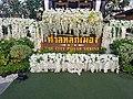Bangkok city pillar - 2017-01-19 - 027.jpg