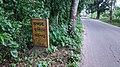 Bangladesh roadside milestone in Rupsha, Khulna.jpg
