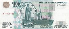 Banknote 1000 rubles (1997) front.jpg