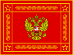 Banner of the Armed Forces of the Russian Federation (obverse).svg