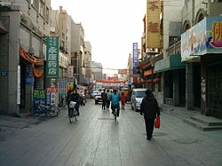 Back street in old Baoding