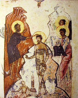 Public holidays in Georgia - Image: Baptism. Works of Gregory the Theologian A 109, 73v, 12th c