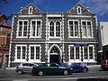 Baptist Sunday School Building 02.JPG