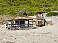 Bar Cala Torta 02.jpg