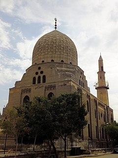 Khanqah-Mausoleum of Sultan Barsbay Islamic funerary complex in Cairo, Egypt