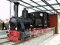 Baureihe 99 der Walhallabahn in Regensburg.JPG