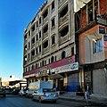 Bazar Bouchaaba بزار بوشعبة - panoramio.jpg