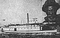 Beaver (sternwheeler) launched 10 Feb 1906.jpg