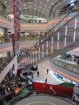 Beijing Mall - Image: Beijing (November 2016) 069