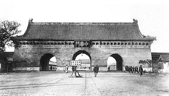 """Gate of China, Beijing - The Gate of China in the Republican era, when the tablet read """"Zhonghuamen""""."""