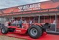 Belarus MTZ (Minsk Tractor Works) stand at Belagro-2019.jpg