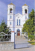 Belozem, catholic church.jpg