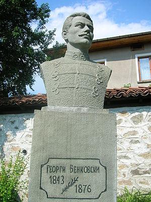 Georgi Benkovski - Image: Benkovski bust