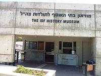 Bet Ha'Aossef Museum.jpg