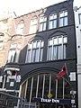 Beursstraat 11-17, Amsterdam.JPG