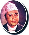 Bhekh Bahadur Thapa.jpg