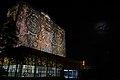 Biblioteca Central de la UNAM.jpg