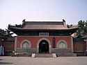 Big Bell Temple Entrance.jpg