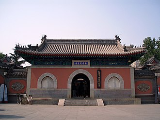 Big Bell Temple - The temple's entrance