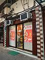 Binondojf0257 05.JPG