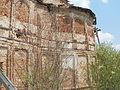 "Biserica Gruita, ""Cruci"", Goiesti, Dolj8.JPG"