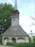 Biserica de lemn din Buteasa (3) .JPG