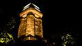 Bismarck tower -- Bismarckturm Stuttgart (14406360806).jpg