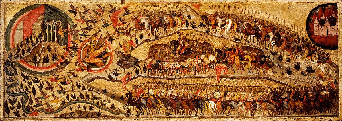 Image result for икона церковь воинствующая
