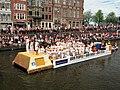 Boat 66 De Nederlandsche Bank, Canal Parade Amsterdam 2017 foto 7.JPG