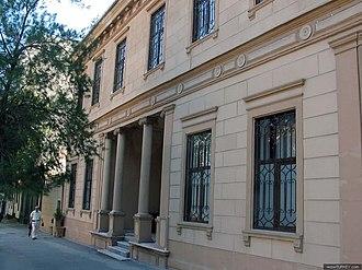 Bornova - Preserved Levantine house in Bornova