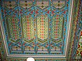 Boulder Dushanbe teahouse ceiling.jpg