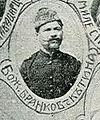 Bozh.Brankov Katina IMARO.JPG