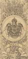 Brasão do Império do Brasil (Sociedade de Socorros Mútuos Marquês de Pombal).png