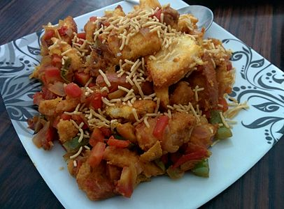 Bread poha with vegetables.jpg