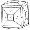 Britannica Flor-spar Cube.png
