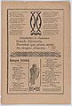 Broadsheet relating to the skillful bullfighter Rodolfo Gaona MET DP874527.jpg