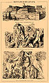 Brockhaus and Efron Encyclopedic Dictionary b45 176-0.jpg