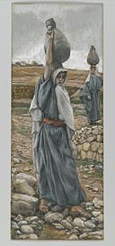 Brooklyn Museum - The Holy Virgin in Her Youth (La sainte vierge jeune) - James Tissot - overall.jpg