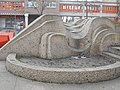 Brunnenkubinplatz.JPG
