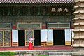 Buddhist temple (6647192201).jpg