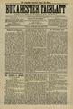 Bukarester Tagblatt 1888-08-10, nr. 177.pdf