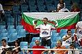Bulgarian Fan (3901726845).jpg