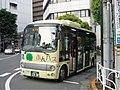 Bun Bus (Kokubunji).jpg
